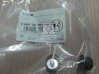Набор частей (производство Bosch) (арт. F 00N 200 991), AGHZX