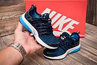 Кроссовки детские  в стиле Nike Air Presto Flyknit Ultra, синие (2540-2),  [  32  ]