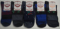 Носки женские ЕКО носки жіночі Червоноград Україна