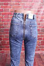 Турецкие джинсы женские со змейкой сзади американка IT'S (код 1030), фото 2