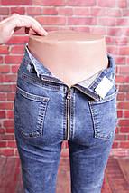 Турецкие джинсы женские со змейкой сзади американка IT'S (код 1030), фото 3