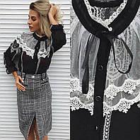 Женская стильная блуза с кружевом (3 цвета)