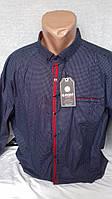 Мужская рубашка с подворачивающимся рукавом G-PORT 5XL (батал)
