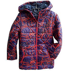 Куртка подростковая 8-12 лет фиолетовая Оптом 1707-3