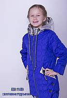 Демисезонная куртка на девочку от производителя.