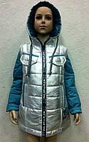 """Весенняя куртка для девочек """"Аэлита"""""""