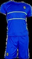 Форма футбольная Украина  (S-M-L-XL) синяя NEW!