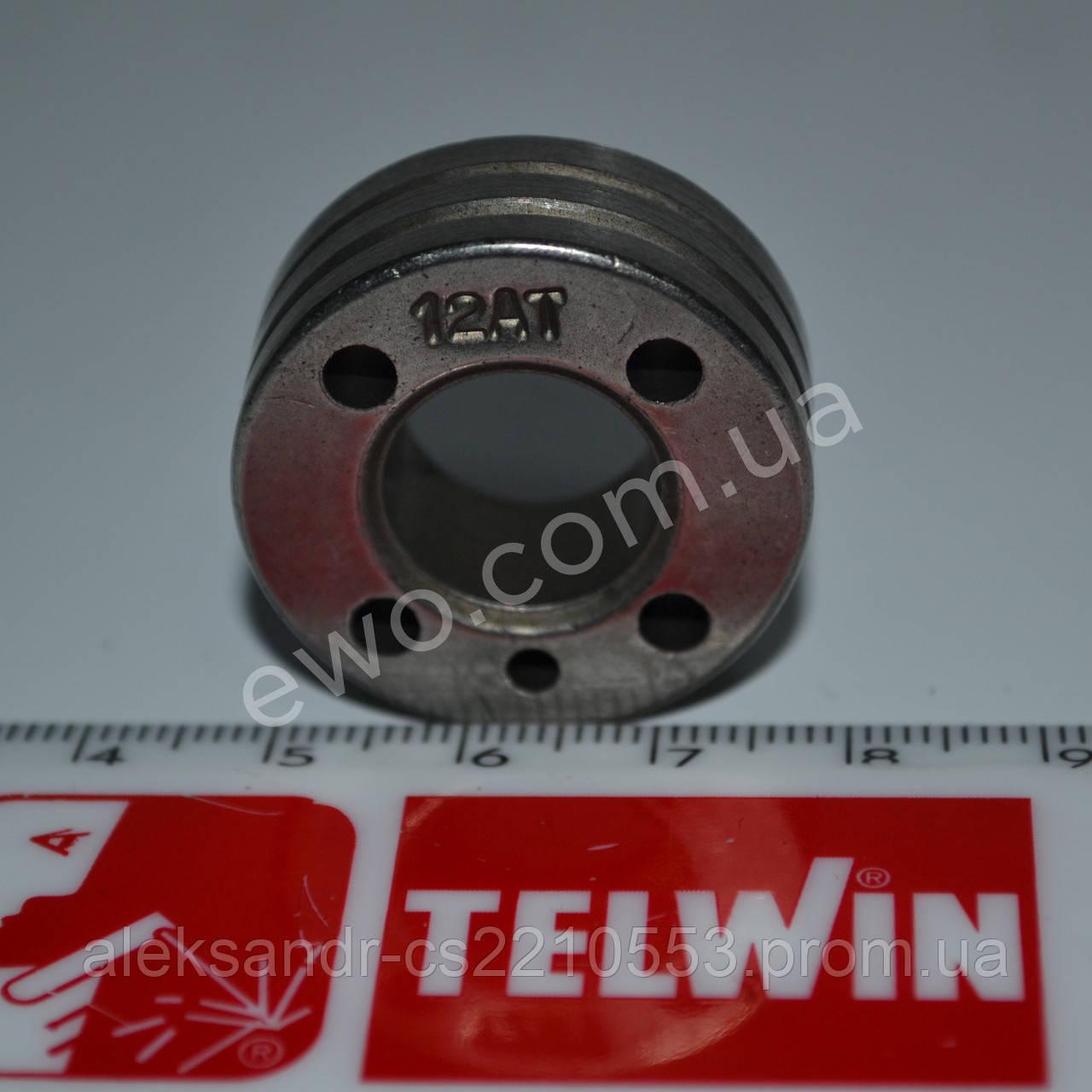 Telwin 722169 - Ролик подаючого механізму під Al (алюміній) дрід 1.2-1.6 мм