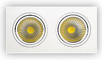 Светодиодный светильник Downlights LED VERONICA-20, фото 1