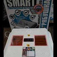 Инкубатор Рябушка 70 яиц Смарт плюс турбо цифровой с ручным переворотом яиц