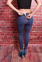 Женские джинсы с молнией на попе Xray (код 2204), фото 3