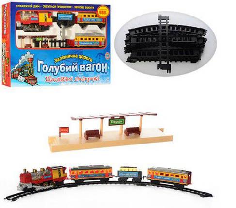 Железная дорога Bambi (Metr+) 7015 Голубой вагон, музыка, свет, дым, фото 2
