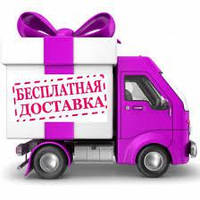 """Год бесплатной доставки для владельцев """"MyshopKarta"""""""