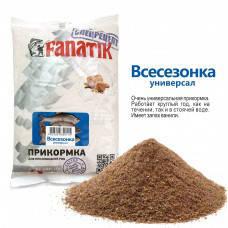 Прикормка FANATIK Универсал, 1 кг
