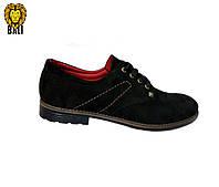 Мужские туфли BALI KLASIK натуральный нубук