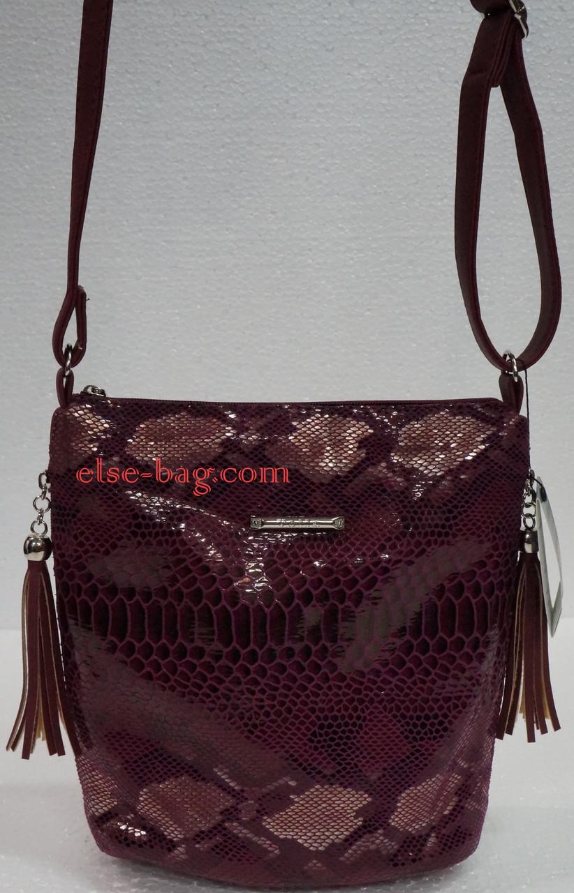 Женская сумочка через плечо в виде мешочка  продажа, цена в Харькове ... c5b084be90c