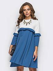 Романтичне двокольорове плаття, фото 3