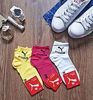 Женские носки Puma набор 3 шт.