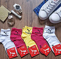 Женские носки Puma набор 5 шт.