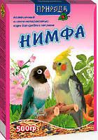 Корм «Нимфа» для средних попугаев Природа™, 500г