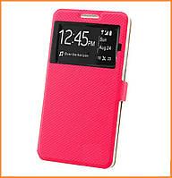 Чехол-книжка Wise Window Style для Meizu M6 Pink