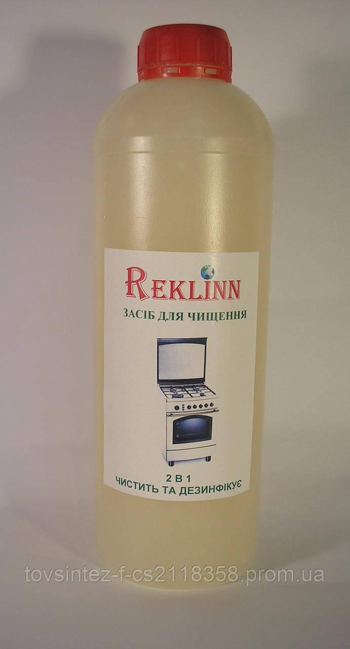 Засіб для чищення REKLINN 1L