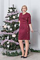 Строгое платье делового стиля Дана, фото 1