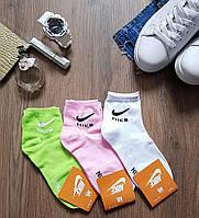 Женские носки Nike набор 3 шт.