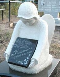 Скульптура детский памятник ангел из известняка