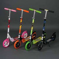 Самокат металический на больших безшумных колесах детям от 4 лет