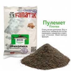 """Прикормка FANATIK """"Пулемёт Плотва"""" 1кг"""