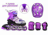 1fa2ce7828e72c Роликовые коньки ролики роздвижные безшумные в комплекте с защитой и шлемом
