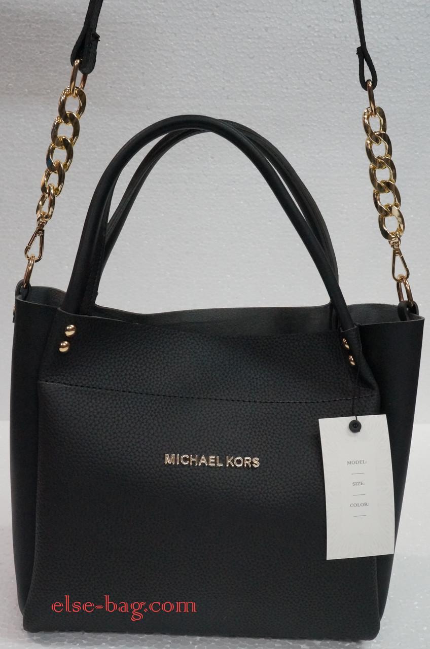 Женская сумка Майкл Корс на цепочке копия. В наличии  Оптом и в розницу ... 7358e875e5f