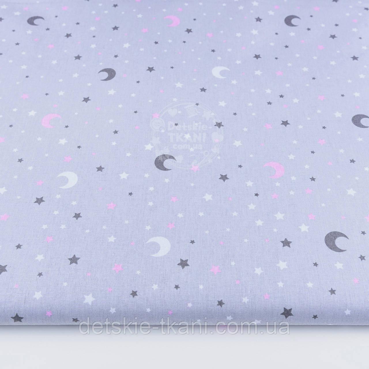 """Хлопковая ткань """"Ноченька"""" с розовой луной на сером фоне, № 1174"""