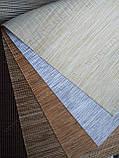 Рулонні штори Аруба зебра, фото 3