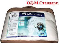 Одеяло силиконовое стеганное двуспальное 170 х 205 VILUTA Стандарт*