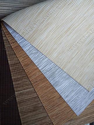 Рулонные шторы Аруба ясень, фото 2