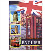 Словарь для записи иностранных слов в клетку
