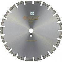 Алмазный диск отрезной по бетону Distar ADTnS 1A1RSS/C1-W 354x3,2/2,2x25,4-11,5-21 CLG 354/25,4 RS-Z