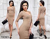 Эффектное платье облегающего силуэта Производитель Украина ТМ Balani Прямой  поставщик (S,M,L 421c9f1ef71