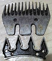 Ножи на машинку для стрижки овец