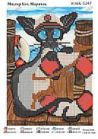 Схема для вышивки бисером Мистер код. Морячок
