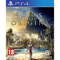 Игра Assassins Creed: Origins (Истоки) для Sony PS 4 (русская версия)