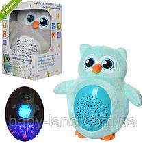 Детский музыкальный ночник-проектор SA131-OWL Сова