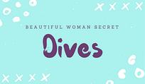 ТМ Dives производитель стильной женской одежды