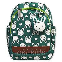 Детский рюкзак Зайка с брелочком зеленый