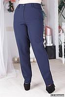 Классические  брюки с карманами BT-077