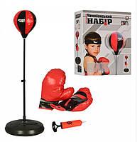 Боксерський набір Profi (M 1072) груша на стійці, рукавички