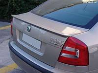 Спойлер  Skoda Octavia A 5 2004- на кромку багажника (лип спойлер)