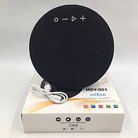 Мобильная  колонка Bluetooth HDY001. Портативная колонка.